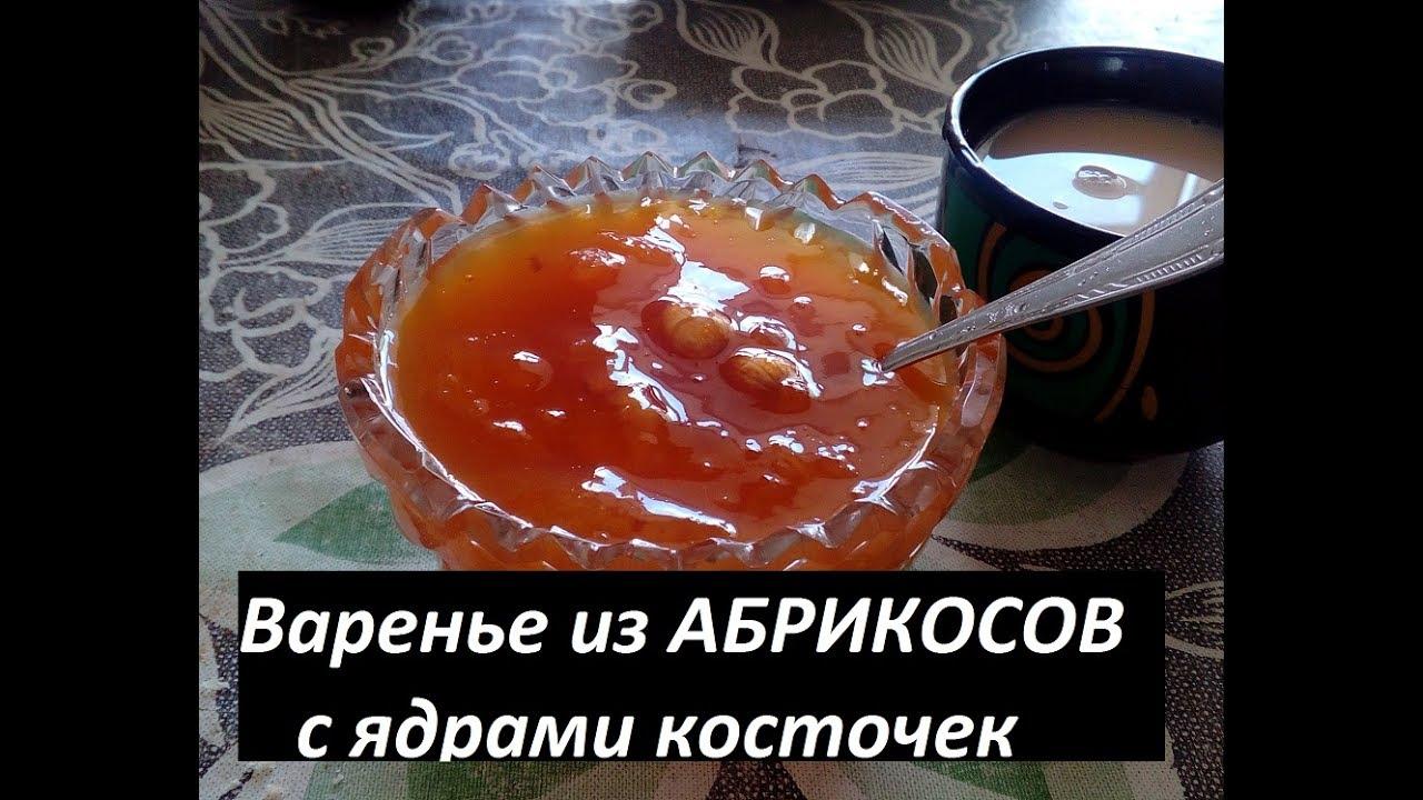Сливовое варенье любимое./Рецепты варенья./Слива рецепты./Варенье .