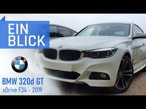 BMW 320d GT xDrive F34 2018 - Überflüssig oder perfekter BMW 3er? Vorstellung, Test & Kaufberatung