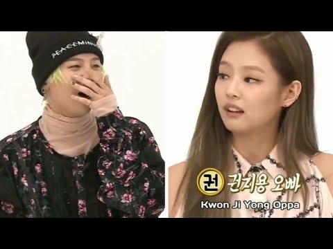 GDragon Reacts to Jennie Aegyo