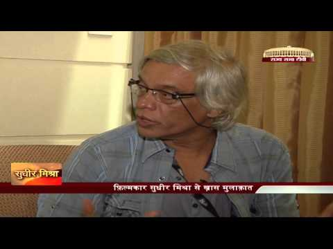 Guftagoo with Sudhir Mishra