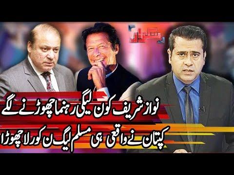 Takrar With Imran Khan - 10 April 2018 - Express News