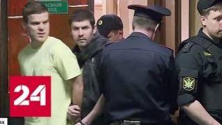 Смотреть видео Адвокаты Мамаева и Кокорина надеются на скорое освобождение футболистов - Россия 24 онлайн