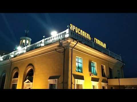 Ярославль. Поезд №347/348 Санкт-Петербург - Уфа, стоянка на станции Ярославль-Главный.