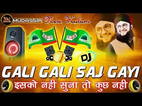 gali-gali-saj-gayi-dj-mix-qawwali-||-12-rabi-up-awal-dj-neeth-||-dj-mudassir-mixing