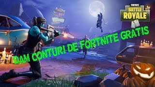 LIVE FORTNITE! DAM FREE FORTNITE ACCOUNTS!!!!!