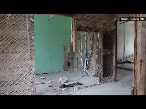 В Кинешме преступили к ремонту поликлиники имени Захаровой