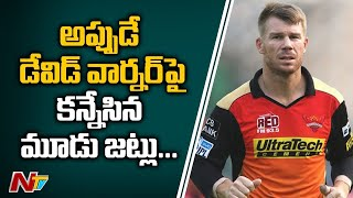 3 Teams that can target David Warner in IPL 2022 auction | NTV Sports