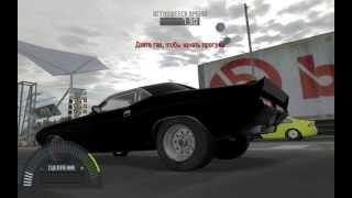 Как сделать машину для вилли в Need For Speed pro street
