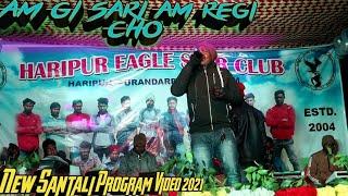Am Gi Sari Am Regi Cho // New Santali Program Video 2021