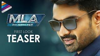 Kalyan Ram's MLA Movie First Look Teaser | #MLA Motion Teaser | Kajal Aggarwal | Telugu Filmnagar