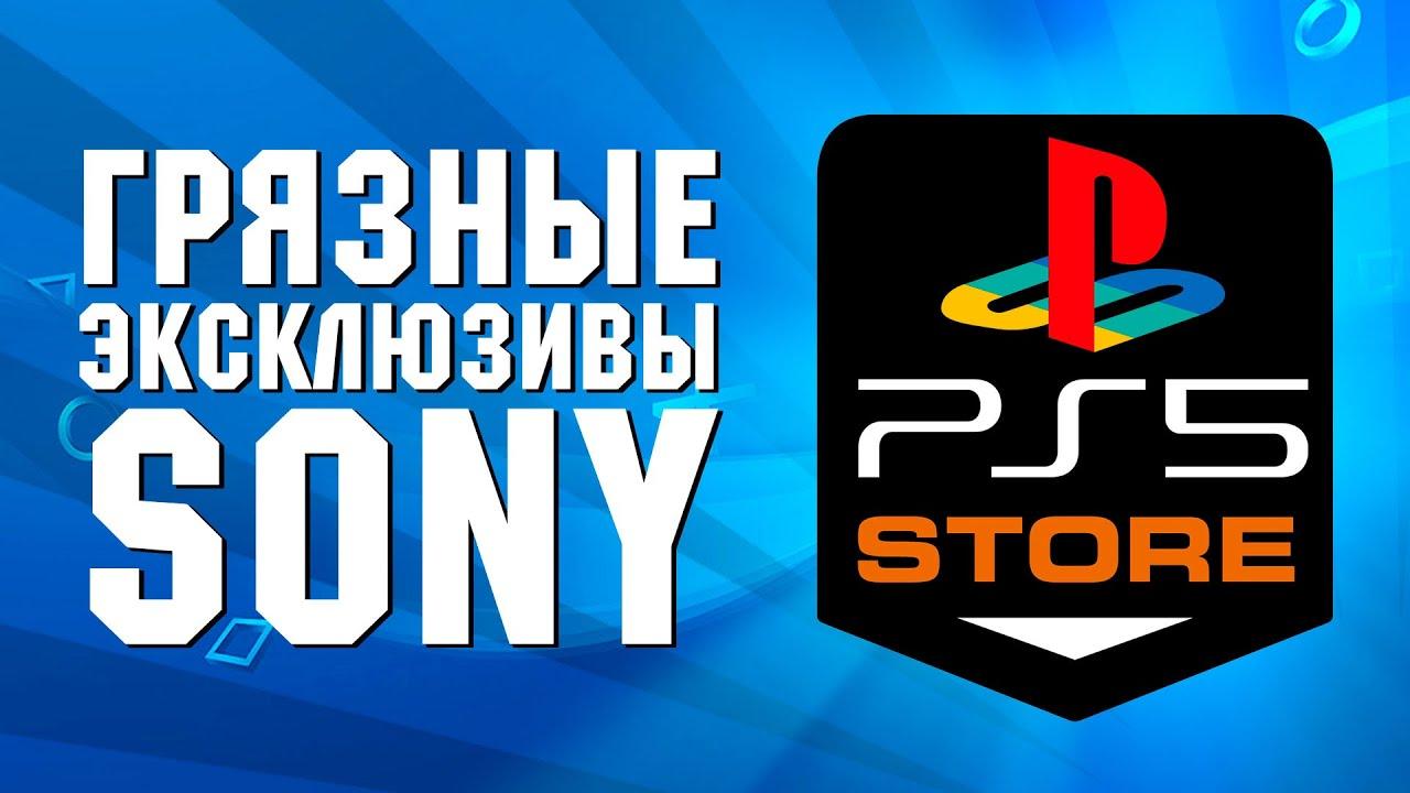 Новости о Cyberpunk на Night City Wire 2, Prince of Persia. Sony эксклюзивы 🎮 ФЛУД #10