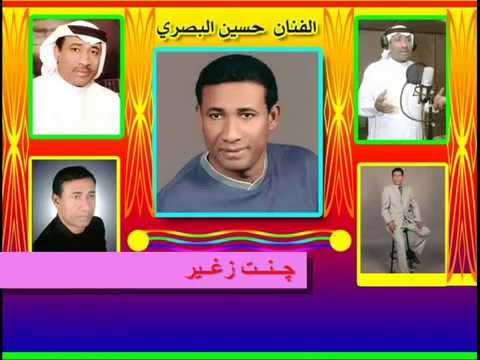 حسين البصري   1997 موال جنت زغير .