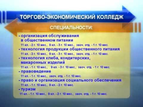 Тверской торгово-экономический колледж 1.mpg