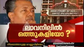 News Hour 15/02/17 Asianet News Channel