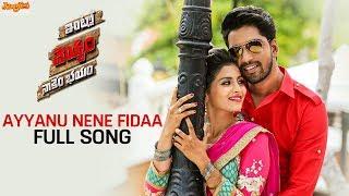 Ayyanu Nene Fidaa Full Audio Song   Intlo Deyyam Nakem Bhayam   Allari Naresh   Kruthika Jayakumar