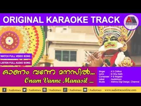 Onam Vanne Manasil l Original Karaoke Track l Onam
