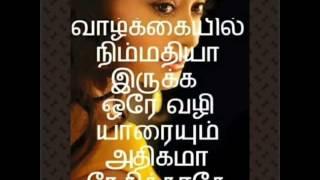 Lovely Thiru