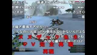 コメ付きゆるして http://www.nicovideo.jp/watch/sm22968223 検索用 真...