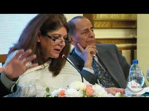 Conference on Peace in South Asia by PIIA Day 01 - Part II