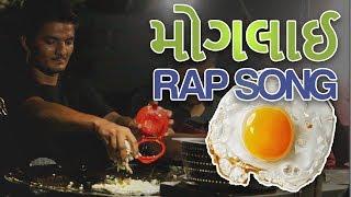 Mughlai (મોગલાઈ) | Gujarati Rap Song | Emiway Reloaded