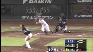 08年 小瀬浩之 プロ初HR
