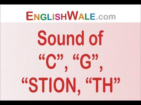 Sound of TH, STION, C & G