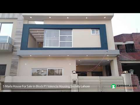 5 MARLA HOUSE FOR SALE IN BLOCK P1 VALENCIA HOUSING SOCIETY LAHORE