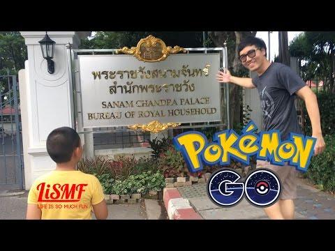 ไปจับโปเกม่อนและตียิม Pokemon GO ที่ มหาวิทยาลัยศิลปากร นครปฐม กับตูมตาม โดนัท อองรี