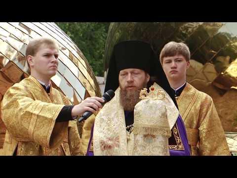 На строящийся храм св. Андрея Боголюбского на Волжском воздвигнуты купола с крестами