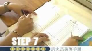 Publication Date: 2012-02-18 | Video Title: 獅子會何德心小學 常規訓練