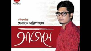 Download Hindi Video Songs - Tomar khola hawa by Debadrito Chattopadhyay. Album- Abhasey. Picasso entertainment.