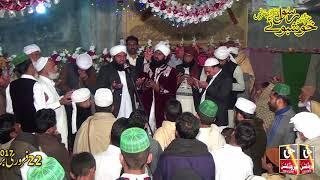 Dua e Khair / Mehfil Khushboo e Rasool Conference