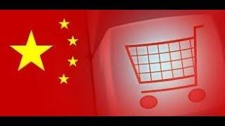 4.2 Бизнес с Китаем. Проверка лицензии и сертификата поставщика в Китае