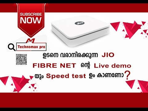 Jio GigaFiber Broadband Live Demo & Speed Test Malayalam ജിയോ ജിഗാഫൈബർ - EPi 4
