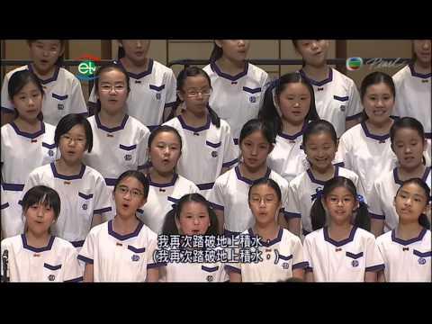 2012 DBS Junior Choir  Music Festival How the Sun Rose at 26:55