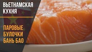 Блюдо от шефа - Ресторан в Киеве «Tin Tin» - шеф Илья Сёмин