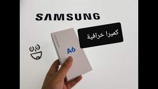 Samsung Galaxy A6 2018 فتح صندوق هاتف