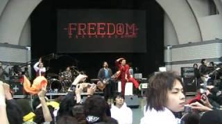 ドラゴンアッシュ/Velvet Touch/FREEDOM FREE LIVE @ 代々木公園野外ステージ