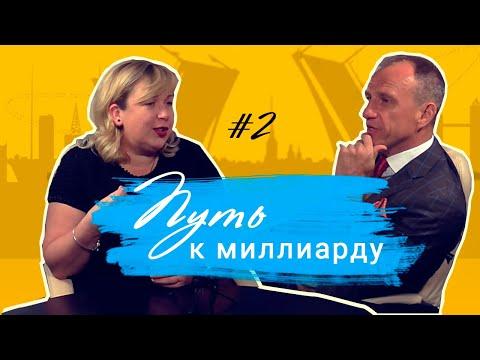 Бизнес интервью с Вадимом Варенцовым. Как становятся миллиардерами? Шаги к большим деньгам