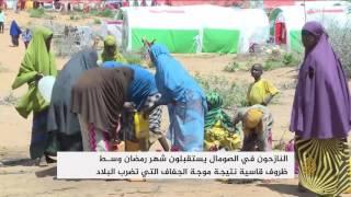 نازحو الصومال يستقبلون رمضان وسط ظروف قاسية
