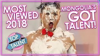 MOST POPULAR AUDITIONS On Mongolia's Got Talent 2018 | Top Talent