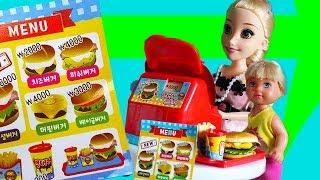 ОТКРЫЛИ БУРГЕРНУЮ ОКОЛО ДОМА / Играем с куклами Мама Барби