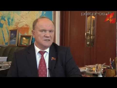 Г.А.Зюганов об отставке