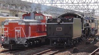 『おかえり 貴婦人 ( SLやまぐち号 )』 SL配給 C57-1 新山口駅へ到着