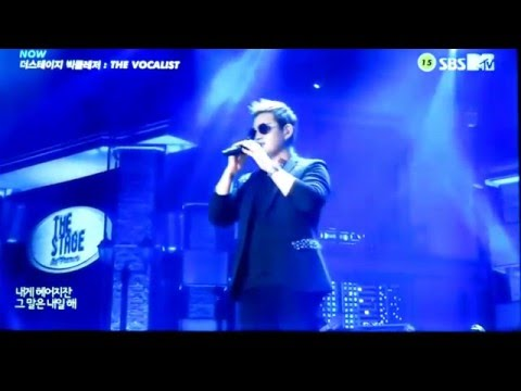 The Stage Big Pleasure (The Vocalist - 66회)  본방송2