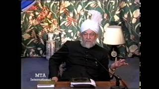 Tarjumatul Quran - Sura' al-Baqarah [The Heifer]: 158 (2) - 163