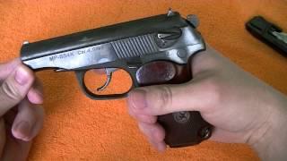 фокус с ПМ / Makarov Pistol trick