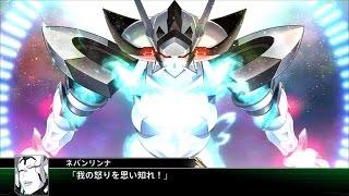 PS4「スーパーロボット大戦V」 ※カットイン演出のないMAP兵器2種は未収...