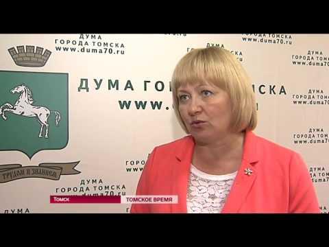 Школьные столовые в Томске нужно проверить на материально-техническое состояние