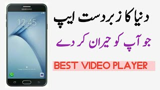 Android Useful App 2018    Best Video Player For 4k Videos